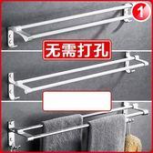 618年㊥大促 浴室毛巾架免打孔衛生間浴巾架子太空鋁吸盤式掛鉤掛架雙桿毛巾桿