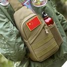 軍規腰包 胸包男戰術軍迷小包斜挎背包打球彈弓水壺腰包多功能隨身防盜包包  快速出貨