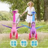 兒童泡泡機兒童手推戶外玩具吹泡泡機全自動安全環保電動音樂聲光泡泡車 貝兒鞋櫃