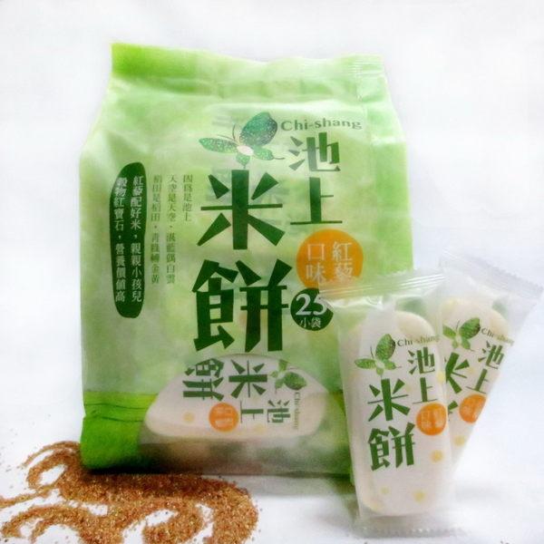 【池上鄉農會】紅藜米餅/1包
