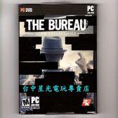 【PC  遊戲片可 】☆The Bureau 當局解密XCOM ☆英文美版 品【台中星光電玩】
