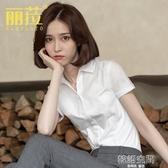 v領白襯衫女短袖2020新款職業正裝工作服上衣薄款氣質工裝襯衣夏 韓語空間
