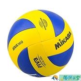 排球中考學生專用球比賽女生初中生軟式硬排體育5號4【海闊天空】