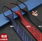 得來福領帶,k1322領帶8cm花紋領帶拉鍊領帶寬版領帶,售價170元