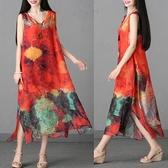 中大尺碼 無袖洋裝 2021夏季新款寬鬆顯瘦無袖印花中長款文藝范大碼女裝連身裙胖妹妹