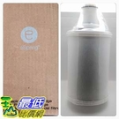 [105美國直購] 碳粉盒 UV Light Water Replacement Cartridge