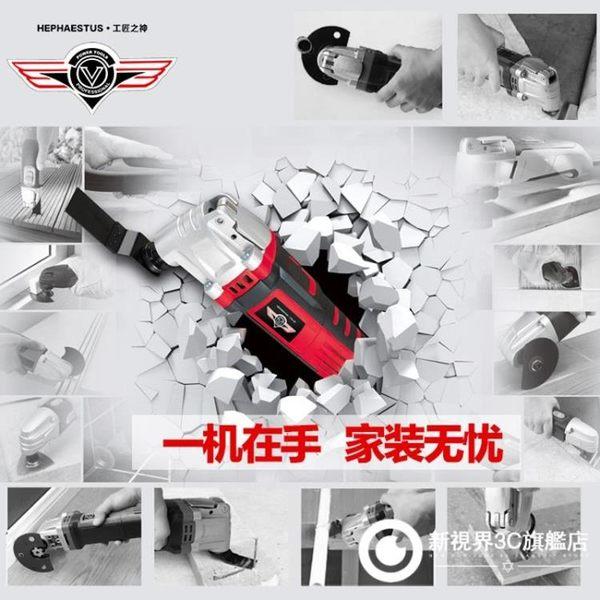 多功能修邊機多功能切割機diy木工裝修電刨電鏟電動工具