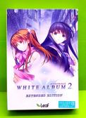 (日本代訂) PC WHITE ALBUM2 EXTENDED EDITION 白色相簿2 純日版