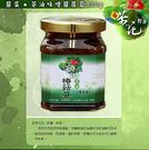 阿邦小舖 金椿茶油工坊 茶油椿菇醬(純素) 120g