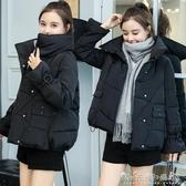 冬季棉服女短款新款韓版學生面包服ins加厚羽絨棉冬裝外套 晴天時尚館