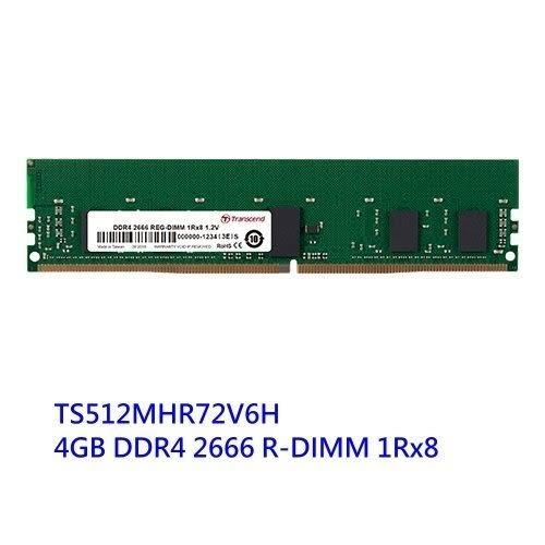 創見 伺服器用記憶體 【TS512MHR72V6H】 工作站 用 REG DDR4-2666 4GB 新風尚潮流