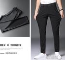 高彈力商務速干休閒長褲子男夏季超薄款修身韓版潮流垂感冰絲西褲 3C優購