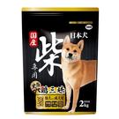 [寵樂子]《日本YESTER》柴犬專屬飼料 幼成犬 - 2KG / 狗飼料