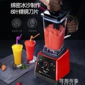 榨汁機 德國味源榨汁機家用多功能水果豆漿水果機小型炸果汁機破壁料理機 MKS阿薩布魯