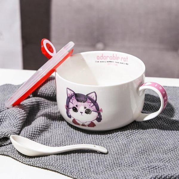 【618好康又一發】湯面飯碗卡通碗筷套裝學生泡面杯早餐杯帶蓋