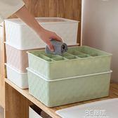 內衣收納盒加大號塑料收納箱文胸內褲襪子儲物加厚有蓋收納整理箱igo 3c優購