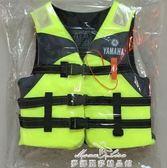 船用優質救生衣成人兒童救生衣牛津加厚漁船救生衣加厚牛津救生衣 全館免運
