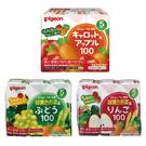 貝親 寶寶蔬果汁(4款可選)