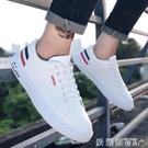 運動鞋休閒男鞋子秋季新款白色文藝板鞋男生運動百搭韓版潮鞋 夏季新品