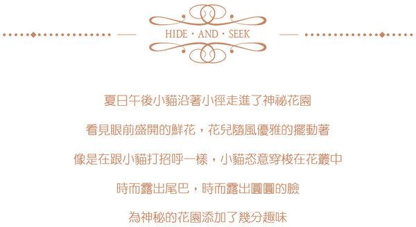 零錢包-躲貓貓織畫緹花中零錢包 桃紅-REORE