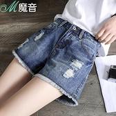 破洞牛仔短褲女夏寬鬆高腰2020新款外穿韓版顯瘦a字闊腿大碼熱褲
