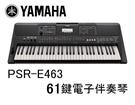 ☆唐尼樂器︵☆ YAMAHA PSR-E...