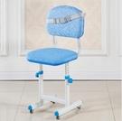 兒童桌椅 學習椅可升降椅子靠背寫字椅兒童...