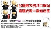 【大堂人本】徵求合作 喪禮服務人員 (家祭、 公祭、 入殮蓋棺 )