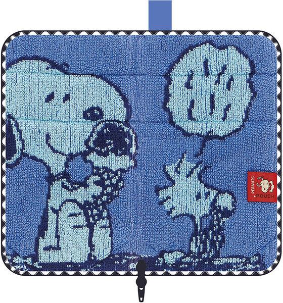 史努比 毛巾拉鍊收納袋 小方巾/毛巾/手帕 保溫 保冷100%棉 深藍色 該該貝比日本精品 ☆