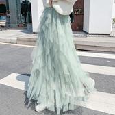 紗裙 2020秋冬新款半身網紗裙中長款配毛衣裙子不規則百摺顯瘦高腰女裙 韓國時尚週