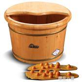 在水一方香柏木泡腳桶家用泡腳木桶足浴桶木質洗腳盆洗腳木桶帶蓋QM『櫻花小屋』
