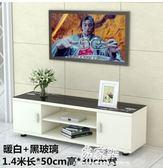 電視櫃簡約現代組合鋼化玻璃地櫃臥室迷你簡易小戶型客廳電視機櫃igo    易家樂