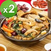 三低素食年菜 樂活e棧 大吉大利-珍品三杯菇2盒(800g/盒)-全素