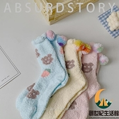 家居睡眠襪珊瑚絨日系中筒襪草莓卡通地板襪【創世紀生活館】