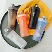 韓版大容量健身塑料杯創意個性運動搖搖杯男女士學生戶外便攜水杯【快速出貨】