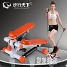 平板室內跑步機家用款機超靜音踏步機女小型運動鍛煉折疊簡易健身器材 LJ5530【極致男人】