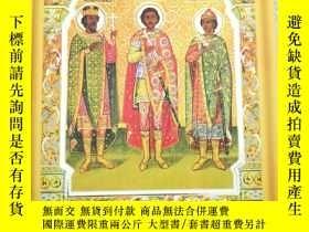 二手書博民逛書店Great罕見Holy Saints of Old Russia