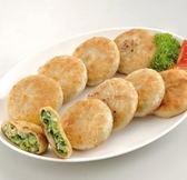 禎祥食品.宜蘭蔥肉餡餅(30粒/包,共2包)﹍愛食網