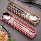 韓版創意可愛筷子叉子盒學生便攜餐具三件套裝筷子勺子攜帶收納