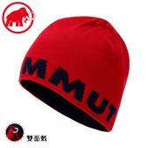 【MAMMUT 長毛象 Logo Beanie 針織保暖羊毛帽《速克達/藏青》】1191-04891/毛線帽/禦寒帽/登山