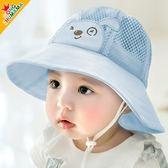夏季兒童防曬遮陽漁夫帽6-12個月嬰兒太陽帽男女寶寶網眼帽沙灘帽 後街五號