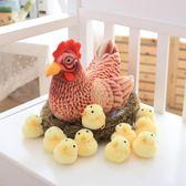 可愛仿真大公雞老母雞小雞布娃娃創意公仔毛絨玩具玩偶生日禮物女