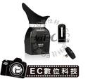 【EC數位】美科 Meike MK-VF2 觀景放大器 3倍放大 觀景取景  5d III D850 D810 6D
