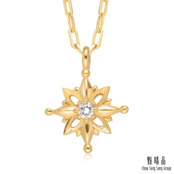 點睛品 18K黃色金 太陽光芒鑽石項鍊