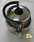 [ 家事達 ] 泉光牌 不鏽鋼笛音 電茶壺1.6L(附電源線)