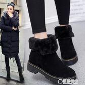 新款韓版百搭加絨雪地靴女學生冬季保暖短靴平底防滑棉鞋中筒 草莓妞妞
