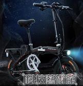 機車 電動車 正步新款折疊電動車自行車小型成人男女性迷妳代駕寶鋰電池電瓶車 DF科技藝術館