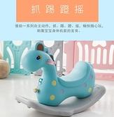 寶寶搖馬嬰兒塑料搖搖馬加厚兒童玩具1-2-3周歲小木馬男孩女孩子QM 向日葵