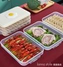 餃子盒凍餃子家用速凍水餃盒冰箱專用餛飩收納盒多層保鮮盒 全館新品85折