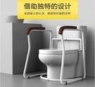 馬桶扶手架子老人衛手間廁所起身架免安裝坐便器安全助力扶手 小山好物